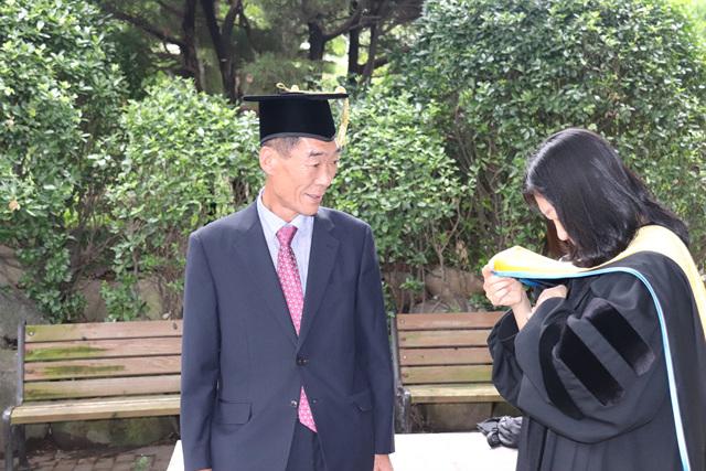 2019 08 23 Kim Maria Ph D Graduation  16.jpg