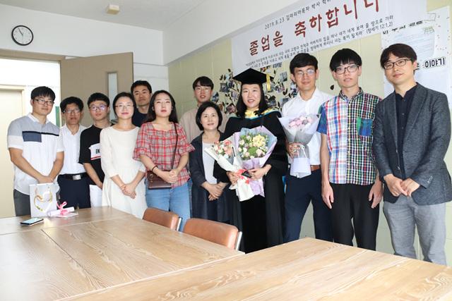 2019 08 23 Kim Maria Ph D Graduation  12.jpg