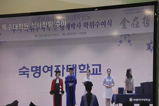 2019 08 23 Lee Rebecca Master Graduation 01.jpg