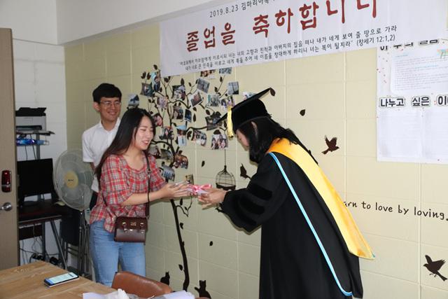2019 08 23 Kim Maria Ph D Graduation  10.jpg