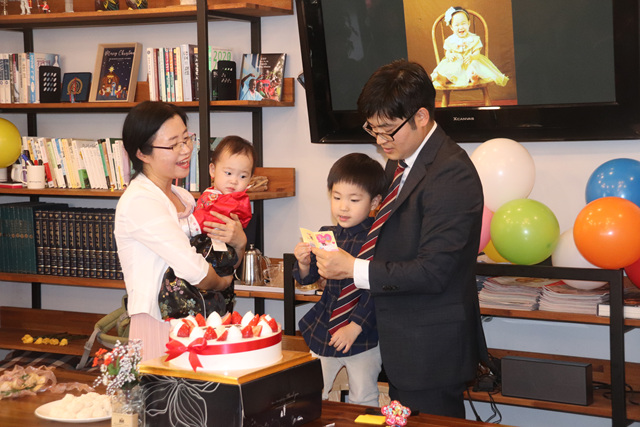 2019 0504 Jung Irej 1st Birthday 16.jpg