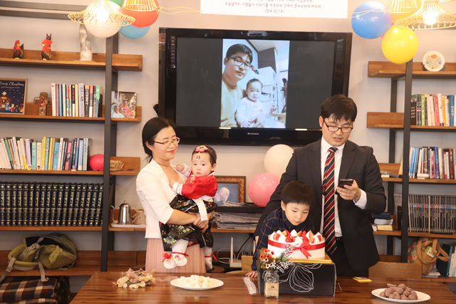 2019 0504 Jung Irej 1st Birthday 12.jpg