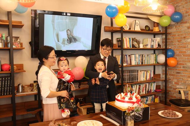 2019 0504 Jung Irej 1st Birthday 05.jpg