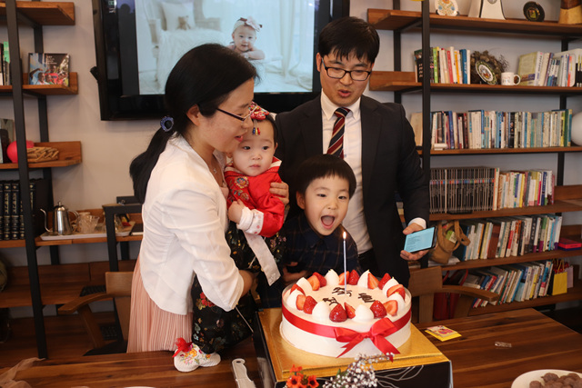 2019 0504 Jung Irej 1st Birthday 08.jpg