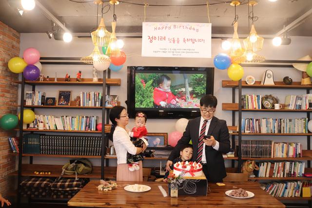 2019 0504 Jung Irej 1st Birthday 13.jpg