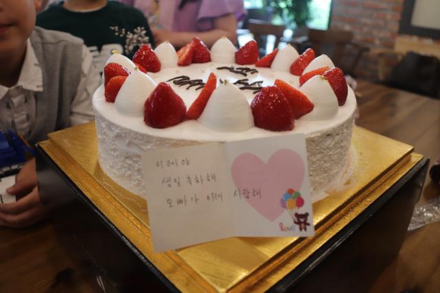 2019 0504 Jung Irej 1st Birthday 24.jpg