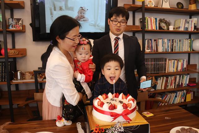 2019 0504 Jung Irej 1st Birthday 09.jpg