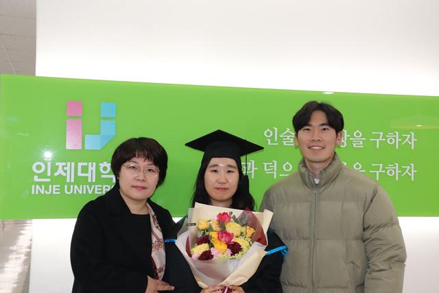 2020 01 14 Esther Kim Graduation  (99).jpg