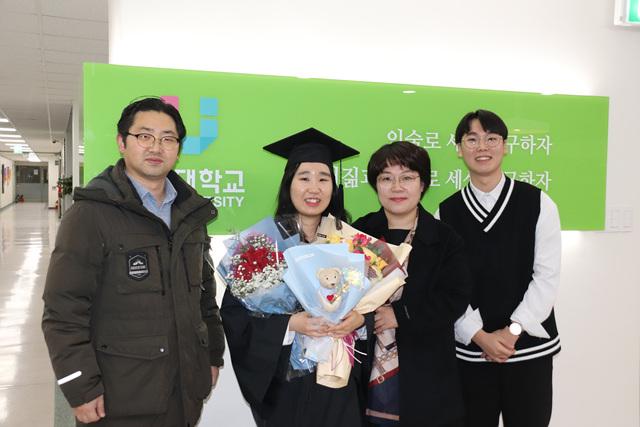 2020 01 14 Esther Kim Graduation  (114).jpg