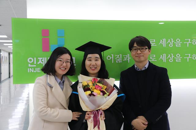 2020 01 14 Esther Kim Graduation  (105).jpg
