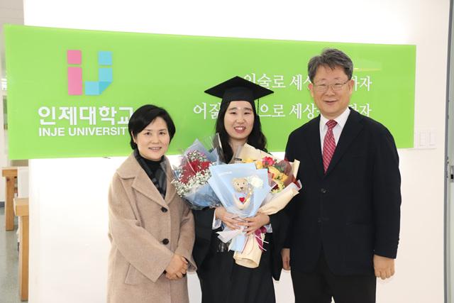 2020 01 14 Esther Kim Graduation  (119).jpg