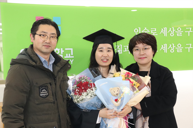 2020 01 14 Esther Kim Graduation  (113).jpg
