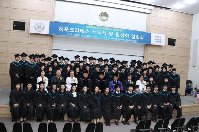 2020 01 14 Esther Kim Graduation  (48).jpg