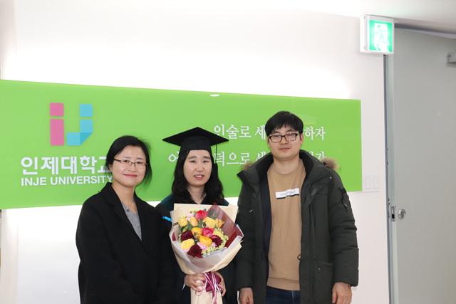 2020 01 14 Esther Kim Graduation  (109).jpg