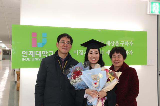 2020 01 14 Esther Kim Graduation  (118).jpg