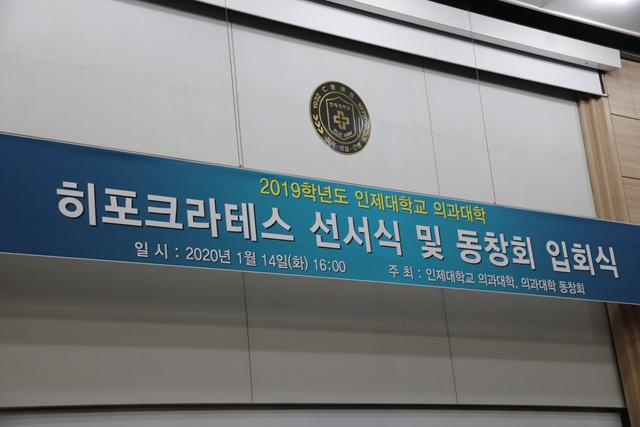 2020 01 14 Esther Kim Graduation  (40).jpg