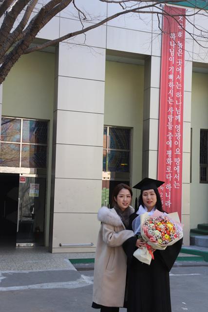 2020 02 20 Pauline Choi Graduation (66).jpg