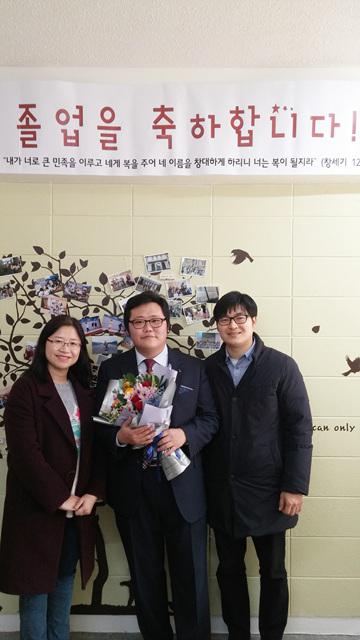 2018 02 09 Inje Uni Graduation 204.jpg
