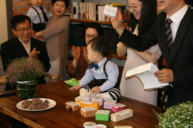 2017 05 13 Chun Joseph 1st Birthday (39).jpg
